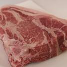 * SPECIAL * Pork Roast